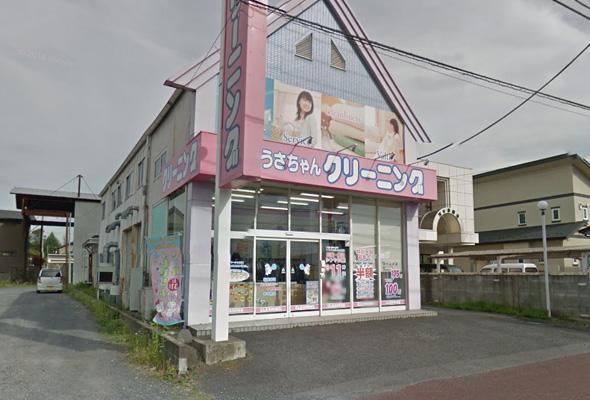 笠間第2店
