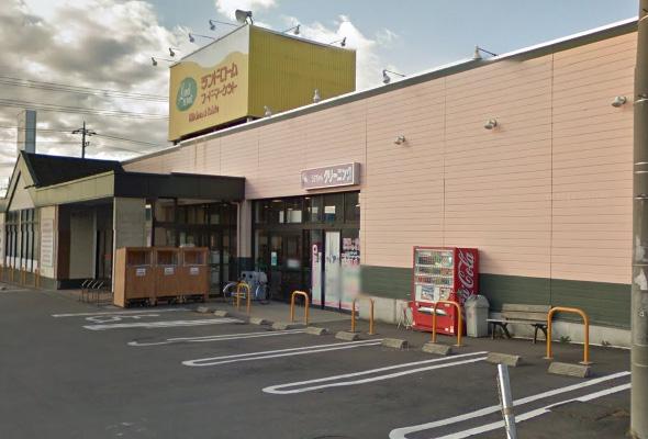 ランドローム竜ヶ崎店